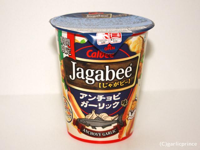 Jagabee(じゃがビー) 「アンチョビガーリック味」アイキャッチ